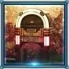 trofeo Coleccionista de música final fantasy 7