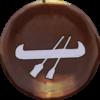 Trofeo Fiuuuu, por los pelos - Nubla 2