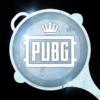 Trofeo Vencí a PUBG - PLAYERUNKNOWN'S BATTLEGROUNDS