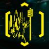 Trofeo Viajero frecuente - Cyberpunk 2077