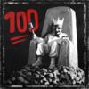 Trofeo ¡Saluda al rey, muñeca! - Zombie Army 4: Dead War