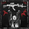 Trofeo Experto en armas - Zombie Army 4: Dead War