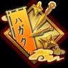Trofeo Nuevos productos - NARUTO SHIPPUDEN: Ultimate Ninja STORM 3 Full Burst
