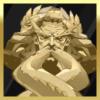 Trofeo Para la posteridad - Hades