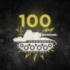 Trofeo El as de los tanques - Hell Let Loose