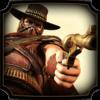 Trofeo Inevitable - Mortal Kombat X